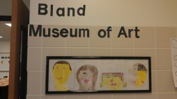 Entrance to the Bland Museum of Art