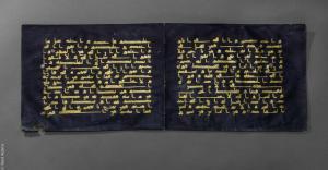 Quran Bifolio, Tunisia, Qayrawan, late 9th – early 10th century , vellum, ink, gold, silver, and blue dye, Furusiyya Art Foundation, Vaduz, Photo © Noel Adams