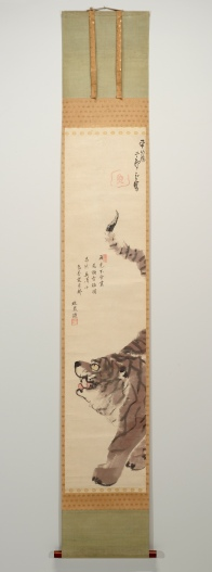 Nagasawa Rosetsu, Tiger, after 1792, Dallas Museum of Art, General Acquisitions Fund