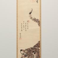 Nagasawa Rosetsu, Tiger, after 1792, Dallas Museum of Art, General Acquisitions Fund