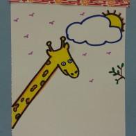 giraffe art activity