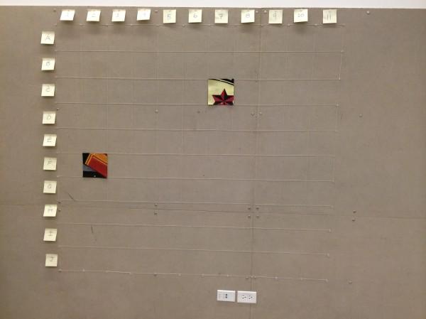 Razor LNC grid
