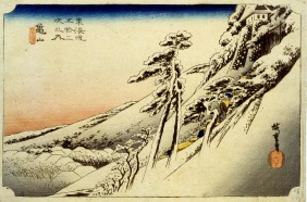 Ando Hiroshige, Clear Weather After a Snowfall, 1834, Dallas Museum of Art, gift of Mr. and Mrs. Stanley Marcus