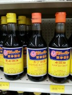 double black soy sauce