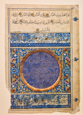 Folio of a Qur'an, 1409 AD, The Keir Collection of Islamic Art on loan to the Dallas Museum of Art.