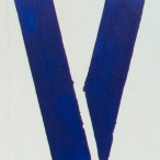 """Detail of """"Untitled"""" (1990), Christopher Wool, Dallas Museum of Art, gift of the Friends of Contemporary Art"""